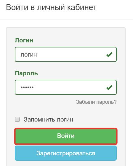 login-lgzht