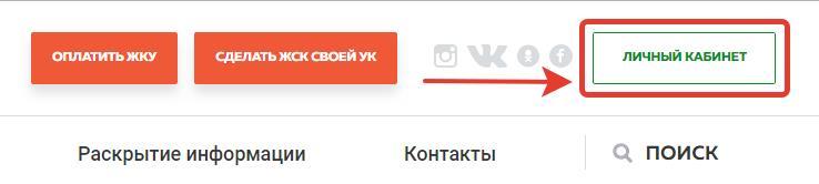 lk-uk-zhsk